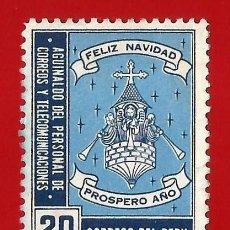 Sellos: PERU. 1961. NAVIDAD. Lote 210757920
