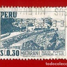 Sellos: PERU. 1962. MATARANI. Lote 210758229