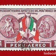 Sellos: PERU. 1962. EXPOSICION ARTE PERUANO EN MEXICO. Lote 211424817
