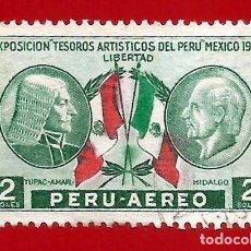 Sellos: PERU. 1962. EXPOSICION ARTE PERUANO EN MEXICO. Lote 211424885