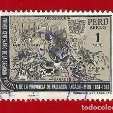 Sellos: PERU. 1962. PROVINCIA DE PALLASCA ANCASH. Lote 211425157