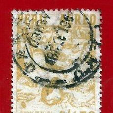 Sellos: PERU. 1962. GUANAY. GUANO. Lote 211425337
