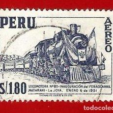 Sellos: PERU. 1962. FERROCARRIL MATARANI - LA JOYA. Lote 211425527