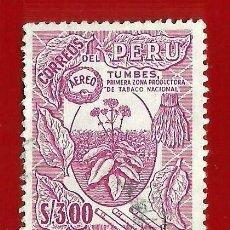 Sellos: PERU. 1962. PRODUCCION DE TABACO. Lote 211425701