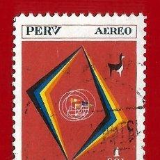 Sellos: PERU. 1965. FERIA INTERNACIONAL DEL PACIFICO. Lote 211426152
