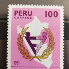 Sellos: PERÚ, AÑO INTERNACIONAL DE LOS IMPEDIDOS, 1981 MNH (FOTOGRAFÍA REAL). Lote 211477061