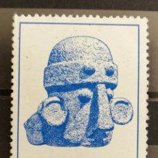 Selos: PERÚ, CABEZA DE PIEDAR PÉTREA 1981 MNH (FOTOGRAFÍA REAL). Lote 211477165
