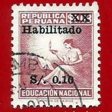Sellos: PERU. 1966. TASA POSTAL HABILITADA. Lote 211602586