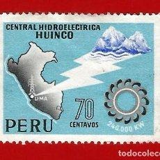 Sellos: PERU. 1966. CENTRAL HIDROELECTRICA DE HUINCO. Lote 211602751