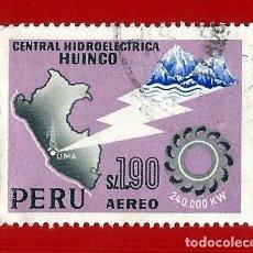 Sellos: PERU. 1966. CENTRAL HIDROELECTRICA DE HUINCO. Lote 211602850