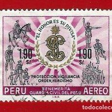Sellos: PERU. 1966. GUARDIA CIVIL. Lote 211602972