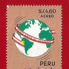 Sellos: PERU. 1967. PERU ANTE EL MUNDO. GLOBO Y BANDERA. Lote 211603547