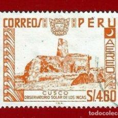 Sellos: PERU. 1967. OBSERVATORIO SOLAR DE LOS INCAS. CUSCO. Lote 211603744