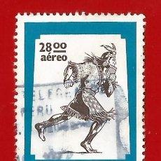 Selos: PERU. 1977. CHASQUI. MENSAJERO SIMBOLO DEL CORREO PERUANO. Lote 212073913