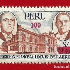 Selos: PERU. 1982. EXPOSICION FRANCESA EN LIMA. SOBRECARGADO. Lote 212077122