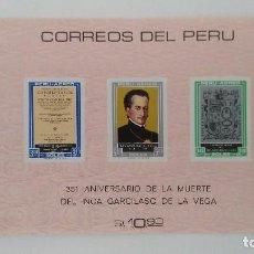 Sellos: HB SIN DENTAR GARCILASO SIN DENTAR DE PERU. Lote 212857287