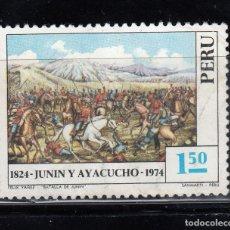 Selos: PERU YVERT 389 USADO. BATALLA JUNIN. CORREO AEREO. AÑO 1974. Lote 213593030