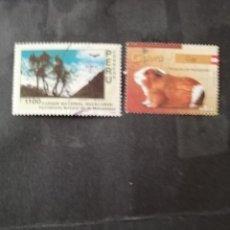 Selos: PERU. Lote 216801580