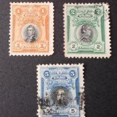 Sellos: 1918-1922 PERÚ PERSONAJES. Lote 217386628