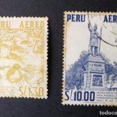 Sellos: 1962 PERÚ MOTIVOS NACIONALES. Lote 217446771