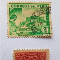 Sellos: PERU PROTECCION A LA INFANCIA, PRO BASILICA SANTA ROSA DE LIMA, 2 SELLOS, 2 STAMPS. Lote 217582716