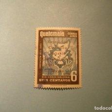 Sellos: GUATEMALA - DESARROLLO INDUSTRIAL - SOBRECARGA (EXPEDICIÓN CIENTIFICA NAHAKIN, RUTA DE LOS MAYAS). Lote 221305265