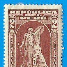 Sellos: PERU. 1938. AYUDA A LOS DESEMPELADOS. Lote 221798818