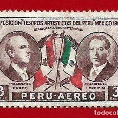 Sellos: PERU. 1962. EXPOSICION ARTE PERUANO EN MEXICO. Lote 221802646