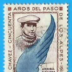 Sellos: PERU. 1964. JORGE CHAVES. AVIADOR. Lote 221803328