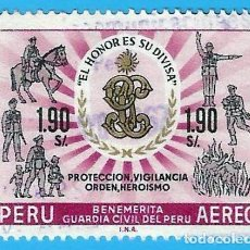 Selos: PERU. 1966. BENEMERITA GUARDIA CIVIL. Lote 221805081