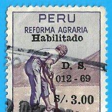 Sellos: PERU. 1969. REFORMA AGRARIA. HABILITADO. Lote 221808770