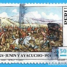 Sellos: PERU. 1974. BATALLAS DE JUNIN Y AYACUCHO. Lote 221812345