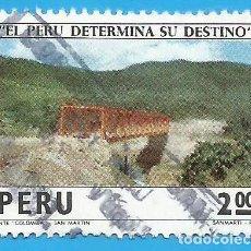 Sellos: PERU. 1974. PUENTE SAN MARTIN A COLOMBIA. Lote 221812587