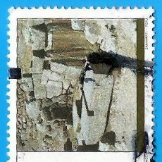 Sellos: PERU. 1974. BAÑOS DE TAMPUMACCHAY. CUSCO. Lote 221813101