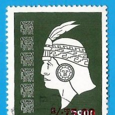 Sellos: PERU. 1978. INCA. Lote 221814571