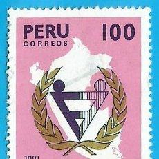 Sellos: PERU. 1981. AÑO INTERNACIONAL DEL DISCAPACITADO. Lote 221822586