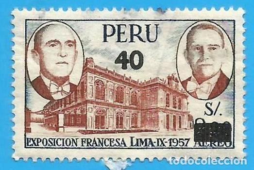 PERU. 1981. EXPOSICION FRANCESA. LIMA. SOBRECARGADO (Sellos - Extranjero - América - Perú)