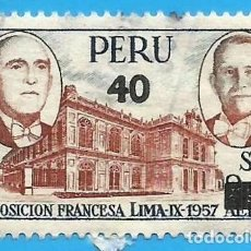 Sellos: PERU. 1981. EXPOSICION FRANCESA. LIMA. SOBRECARGADO. Lote 221822791