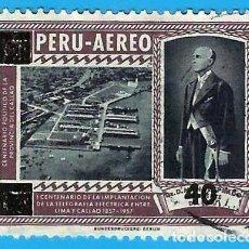 Selos: PERU. 1982. TELEGRAFIA ELECTRICA. LIMA - CALLAO. SOBRECARGADO. Lote 221823951