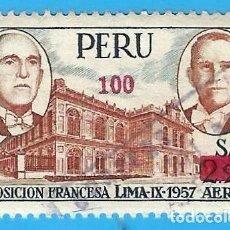 Sellos: PERU. 1982. EXPOSICION FRANCESA. LIMA. Lote 221824108