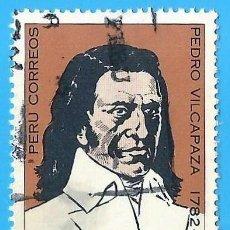 Sellos: PERU. 1982. PEDRO VILCAPAZA. Lote 221824261