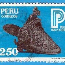Sellos: PERU. 1983. ARTESANIA EN PLATA. Lote 221828876