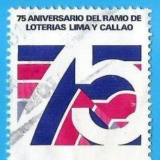 Sellos: PERU. 1983. LOTERIAS DE LIMA Y CALLAO. Lote 221829456