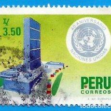 Sellos: PERU. 1986. 40 ANIVERSARIO DE NACIONES UNIDAS. Lote 221830703