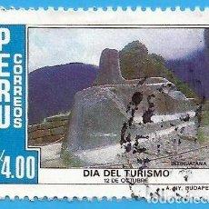 Sellos: PERU. 1986. TURISMO. INTIHUATANA. CUSCO. Lote 221830977