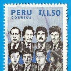 Sellos: PERU. 1986. DIA DEL PERIODISTA. Lote 221831228