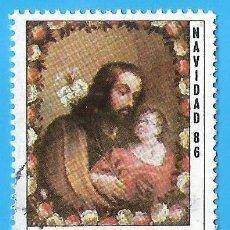 Sellos: PERU. 1986. NAVIDAD. SAN JOSE Y EL NIÑO JESUS. Lote 221831392