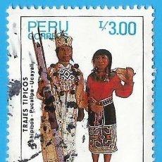 Sellos: PERU. 1987. TRAJES TIPICOS. SHIPIBOS. PUCALIPA. UCAYALI. Lote 221831592