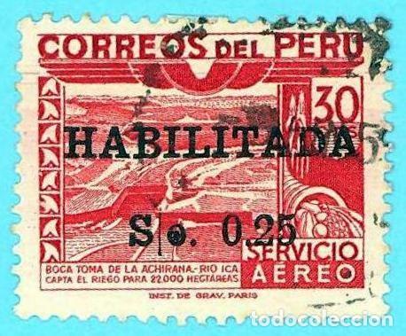 PERU. 1951 RIO ICA. HABILITADO (Sellos - Extranjero - América - Perú)