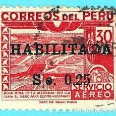 Sellos: PERU. 1951 RIO ICA. HABILITADO. Lote 221832670